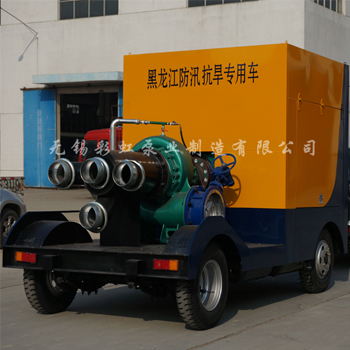 Large traction mobile pump